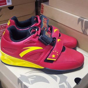 Anta Weightlifting Shoes